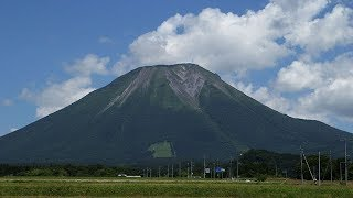 Download Journeys in Japan 〜Mount Daisen: Mystical Rites, Local Life〜 Video