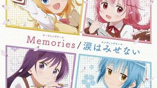 Download こみっくがーるず OP Full - Memories Video