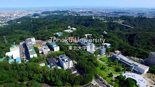 Download ドローンで見る東北大学青葉山キャンパス Video