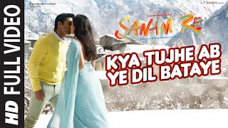 Download Kya Tujhe Ab FULL VIDEO SONG   SANAM RE   Pulkit Samrat, Yami Gautam   Divya Khosla Kumar   T-Series Video