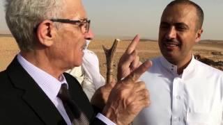 Download الجزيرة العربية مصدر الوجود البشري في الكون مع البروفسور الكيالي - عيد اليحيى Video