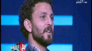 Download مع شوبير - حسام غالي يحسم أمر انتقاله لـ ″ الزمالك ″ Video