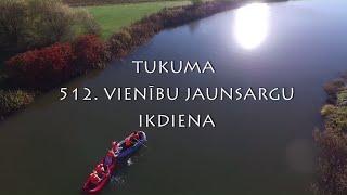 Download Tukuma jaunsargu aizraujošie piedzīvojumi Video