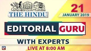 Download The Hindu | Editorial Guru | 21 January 2019 | UPSC, RRB,Bank, IBPS, SSC | 8:00 AM Video