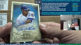 Download The Layton Sports Cards 2016 30 Box/Case World Series Baseball Mixer CRAZY!! Video