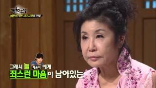 Download 70년대 최고의 가수 김미성,″혜은이 곗돈사기사건 다 내잘못, 미안하다″ Video