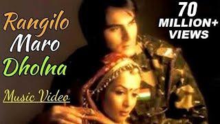 Rangilo Maro Dholna Arbaaz Khan, Malaika Arora Music Video Pyar Ke Geet
