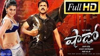 Download Shadow Full Length Telugu Movie    DVD Rip.. Video