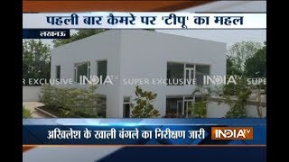 Download EXCLUSIVE: Akhilesh Yadav trashes his government bungalow before vacating it Video
