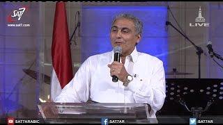 Download رسالة تشجيع - د. ق. سامح موريس - كنيسة قصر الدوبارة Video