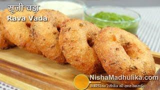 Download Instant Rava Vada Recipe - Semolina Vada - Sooji Vada - Rava vadalu Video