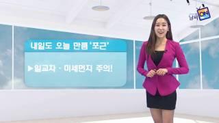 Download 날씨정보 02월 25일 17시 발표 Video
