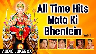 Download All Time Hits...Mata Ki Bhentein I Navratri Special 2017 I Full Audio Songs Juke Box Video