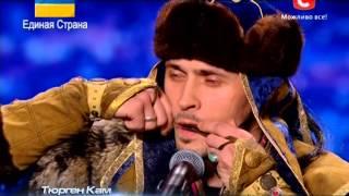 Download Тюрген- алтайский ди-джей шаман. Video