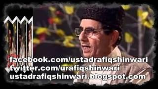 Download Ustad Rafiq Shinwari   Teere Ge Waar Da Dunyawma Video