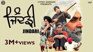 Download ਜਿੰਦੜੀ || JINDARI || Full Short Film || Hyper Sardar's Video