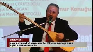 Download Erzurum'da Kıran Kırana Atışma - Taner ÖZTÜRKOĞLU - İhsan Yavuzer - Erol Ergani / Reyhani Anısına Video