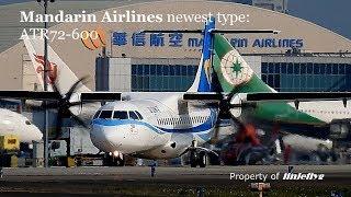 Download 華信航空全新機型:ATR72-600 Video