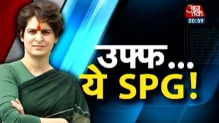 Download Priyanka Gandhi tired of 'SPG security cover' Video