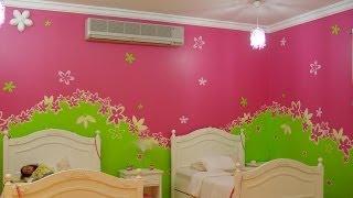 Download غرف اطفال مودرن روعه 2014 01061604078 Video