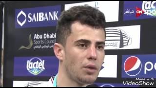 Download محمود الونش 😍 Video