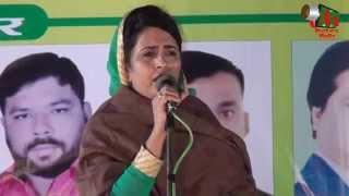 Download Shabina Adeeb on ACCHE DIN at Nagpur Mushaira 2015, Mushaira Media Video