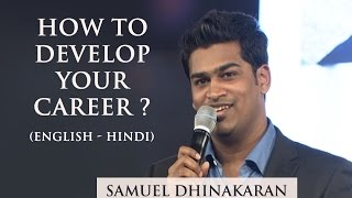 Download Strong Foundation (English - Hindi) | Samuel Dhinakaran Video