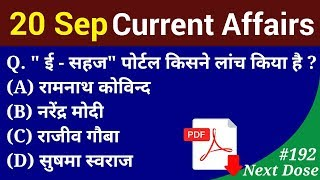 Download Next Dose #192 | 20 September 2018 Current Affairs | Daily Current Affairs | Current Affairs Hindi Video