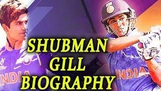 Download Shubman Gill Biography, Life Story, Interesting Facts of Shubman | वनइंडिया हिंदी Video