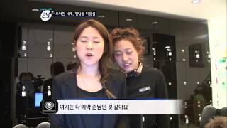 Download 청담동 미용실,100% 예약제! 채널A 관찰카메라 24시간 28회 Video