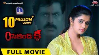 Download Second Key Full Movie || 2017 Latest Telugu Full Movie || Varsha, Rithu Rai, Mohan Raj Video