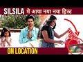 Download Silsila Badalte Rishton Ka - 17th November 2018 - सिलसिला बदलते रिश्तों का में आया नया नया ट्विस्ट Video