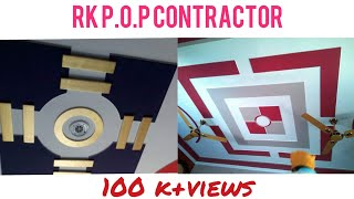 Download Latest p o p design for Bedroom / Rk p.o.p contractor Video