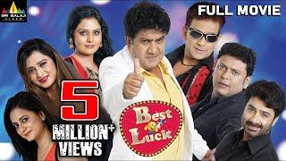 Download Best Of Luck | Hindi Latest Full Movies | Gullu Dada | Hyderabadi Comedy Movies | Sri Balaji Video Video