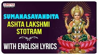 Download Ashta Lakshmi Stotram || by Nityasantoshini With English Lyrics II Sumanasavandita || Video