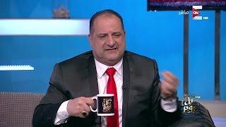 Download كل يوم - اللقاء الكامل مع النجم خالد الصاوي Video