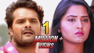 Download खेसारी लाल काजल राघवानी की 2018 की सबसे बड़ी फिल्म | ( HD 2018 ) | SUPERHIT BHOJPURI FILM 2018 Video
