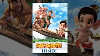 Download Bal Ganesh (Hindi) - Popular Animation Movie for Kids - HD Video