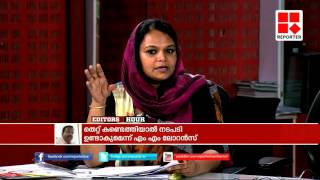 Download Editor's Hour 30/10/2016│Reporter Live Video
