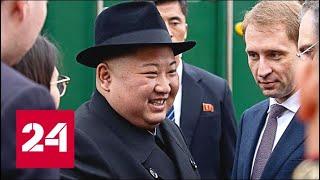 Download Что скрывает Ким Чен Ын: зачем лидер КНДР приезжал в Россию? // Москва. Кремль. Путин. От 28.04.19 Video