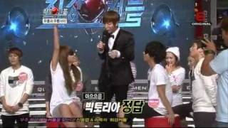Download 111005 f(x) Victoria & Amber Cut Blindfold Game Video