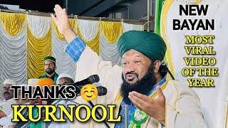 Download Full version of kurnool ijtema by Allama Ahmed naqshbandi sahab Video