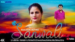 Kala Suit Salwar - Uttar kumar, Sapna Choudhary | New Haryanvi Songs