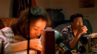 Download 우묵배미의 사랑(1990) / A short love affair (Umugbaemi-ui salang) Video