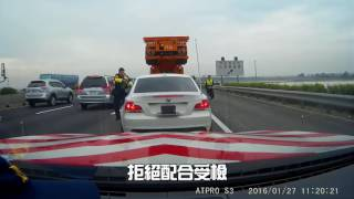 Download 國道公路警察局攔截圍捕及用槍時機 Video