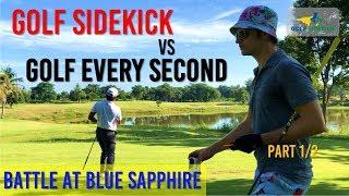 Download Golf Sidekick vs Golf Every Second - Battle at Blue Sapphire - Amateur vs Pro Collaboration Part 1 Video