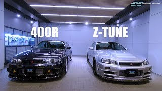 Download Nismo 400R & Z-Tune Review Video