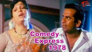 Download Comedy Express 1978   B 2 B   Latest Telugu Comedy Scenes   #ComedyMovies Video