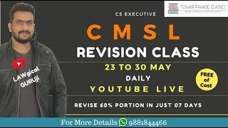 Download CMSL Day 1 - Overview of Capital Market Video