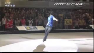 Download 20150530 FaOI in Makuhari Yuzuru Hanyu - 4Lo Quadruple Loop Video